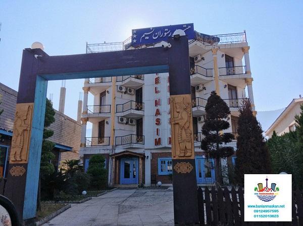 هتل نسیم علیآباد عسگرخان