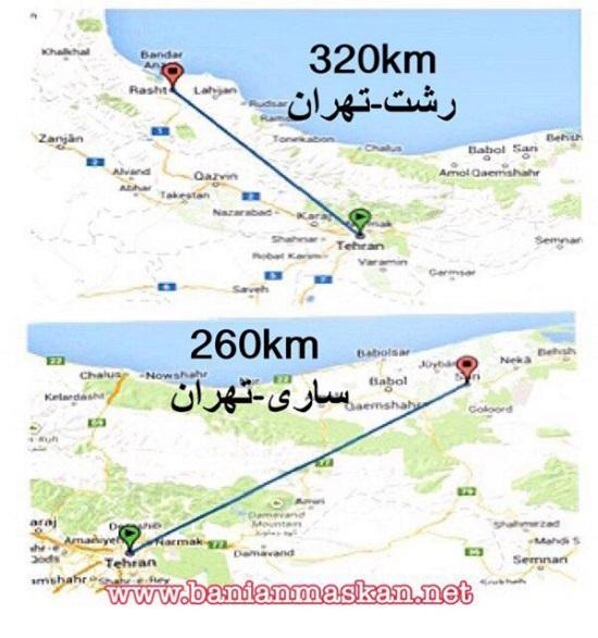 مسافت تهران تا مازندران و گیلان