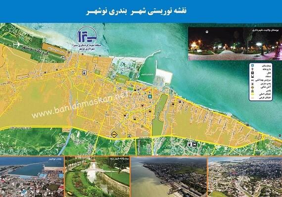 نقشه شهر بندری نوشهر