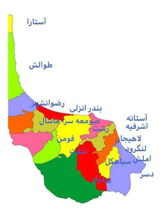 نقشه استان گیلان