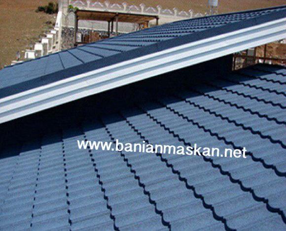 پوشش سقف ورق سفال