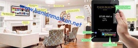 سیستم هوشمند ویلا